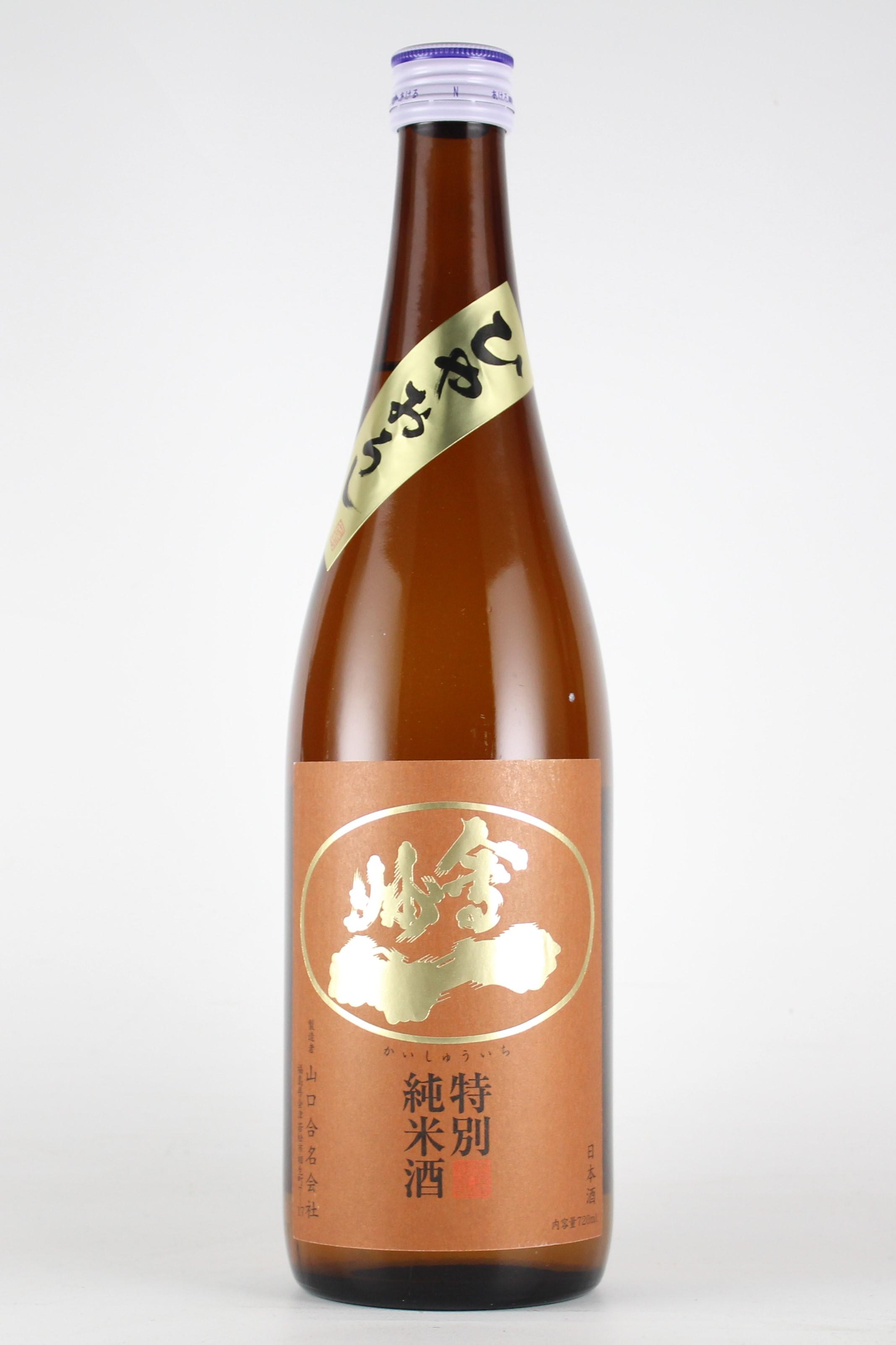 会州一 ひやおろし 特別純米生詰原酒 美山錦 720ml 【福島/山口合名】