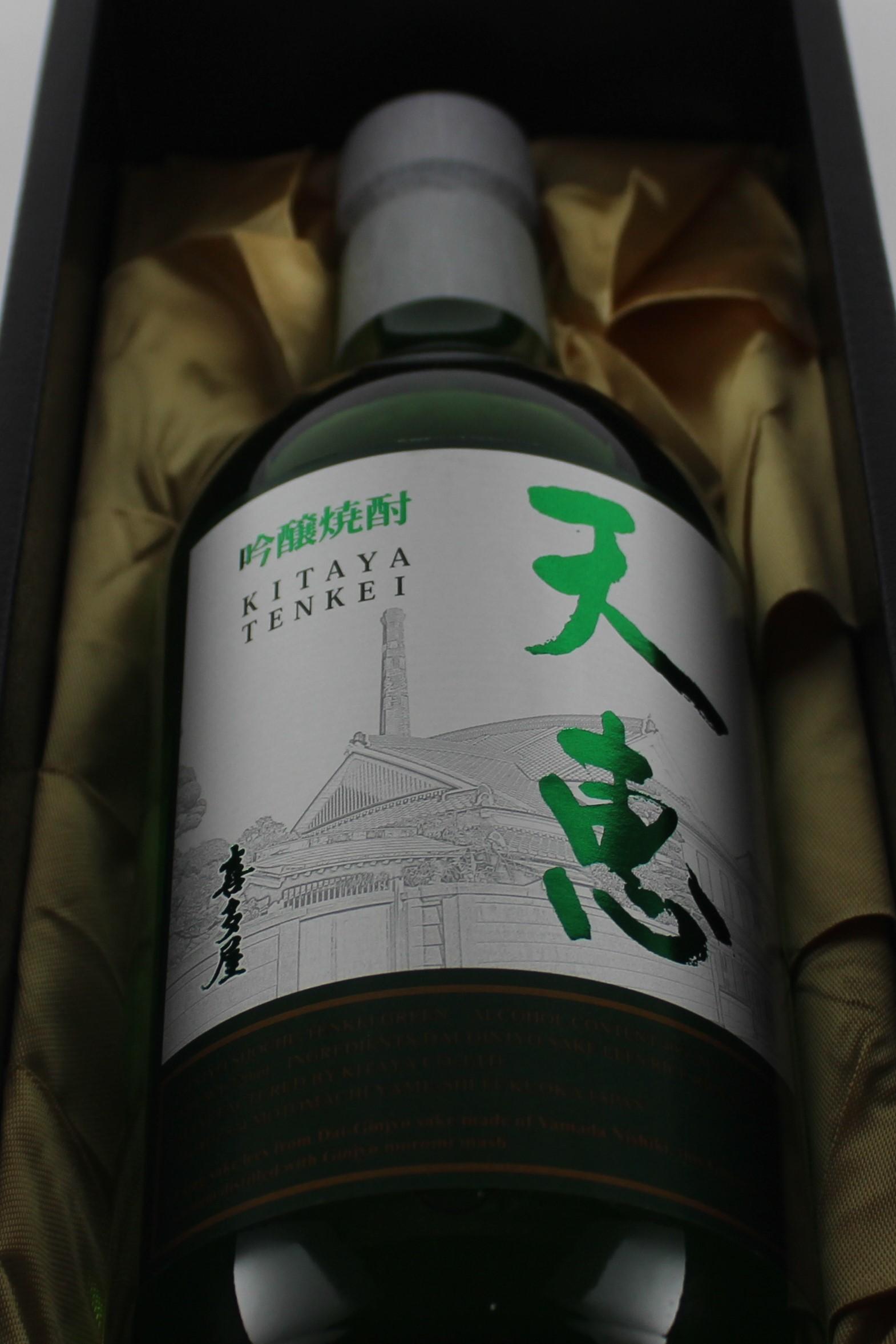 天恵 吟醸焼酎 40度 720ml 【福岡/喜多屋】蔵出限定180本