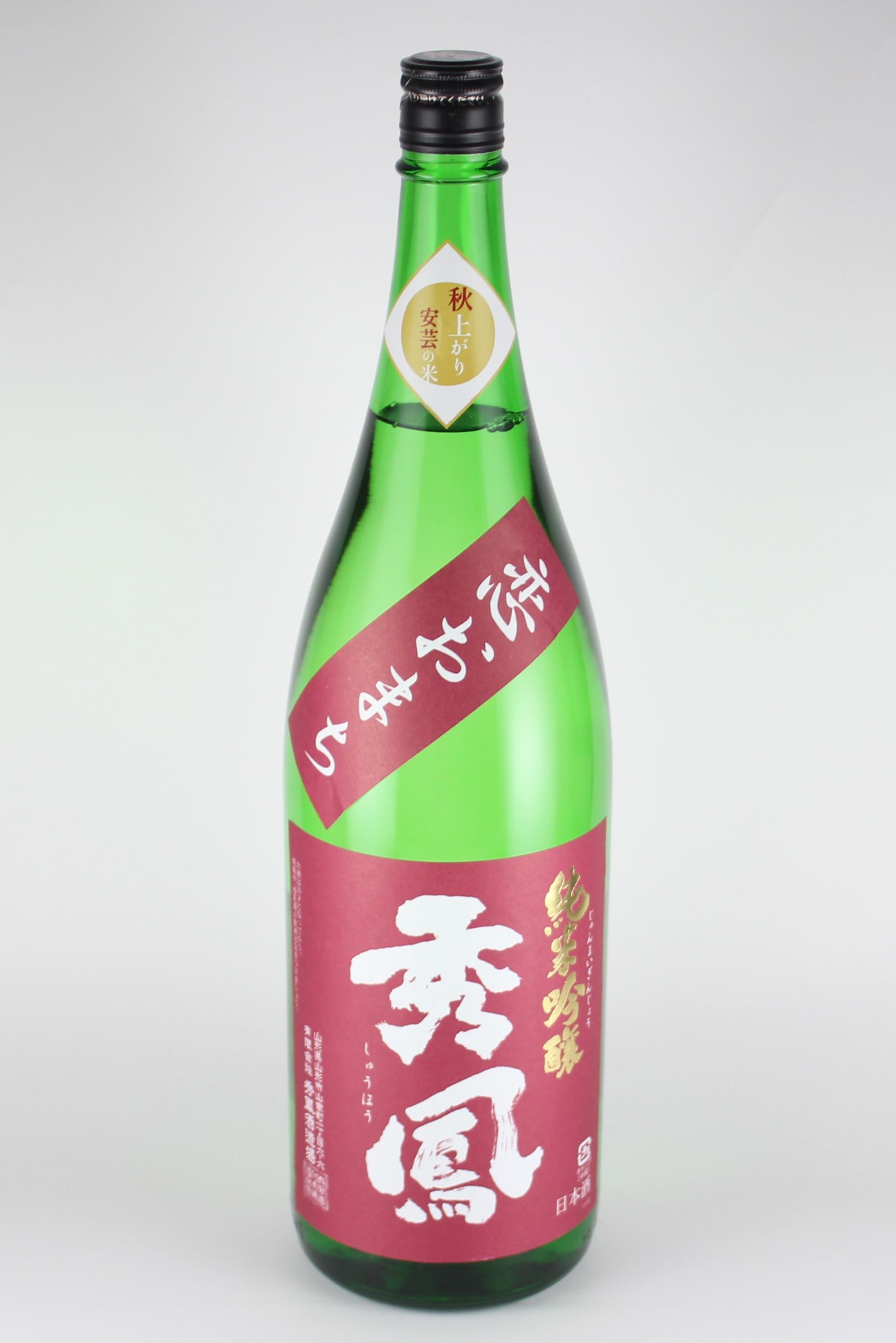 秀鳳 ひやおろし 純米吟醸 恋おまち 1800ml 【山形/秀鳳酒造場】