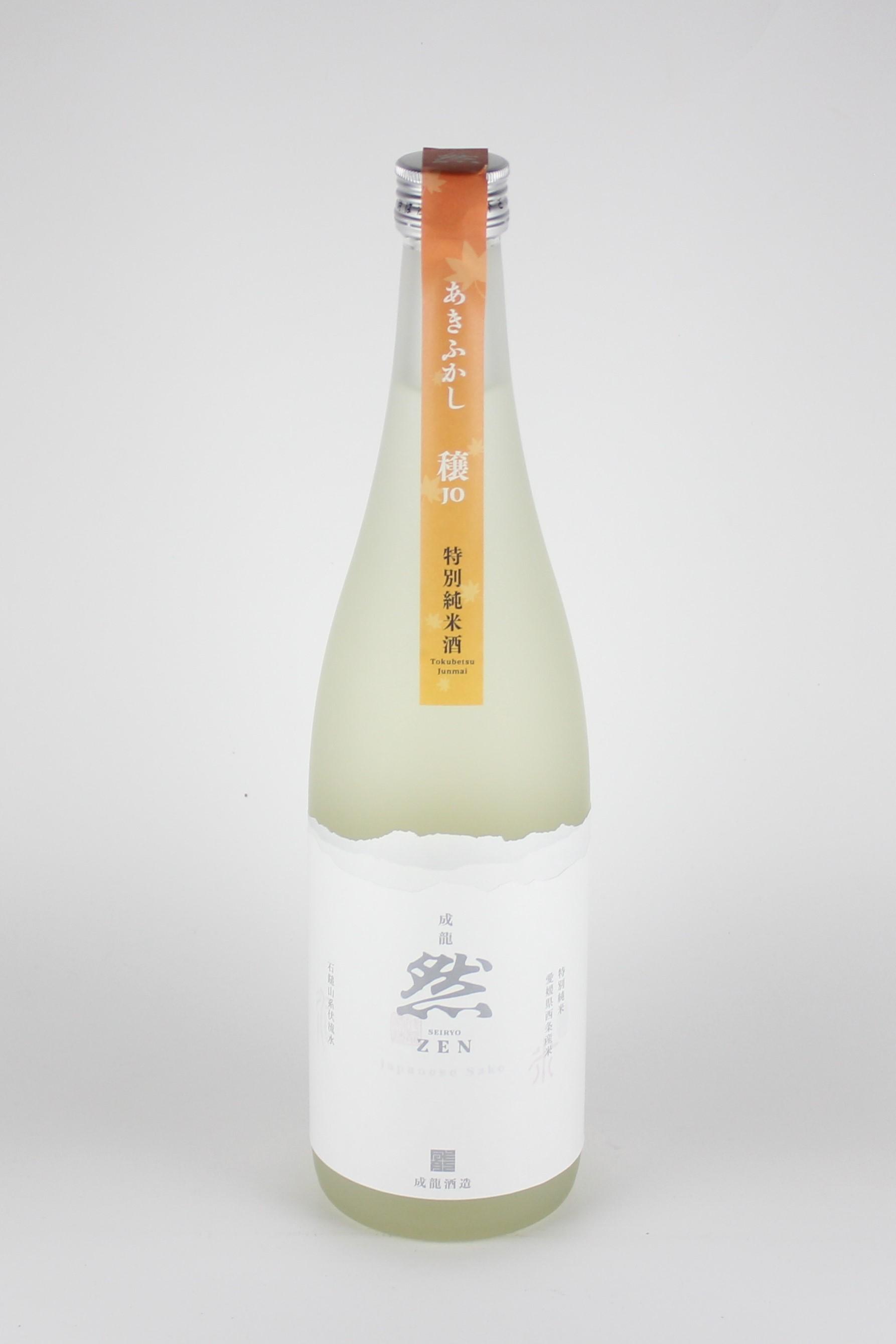 成龍然 あきふかし 穣JO 特別純米 瓶火入れ 720ml 【愛媛/成龍酒造】