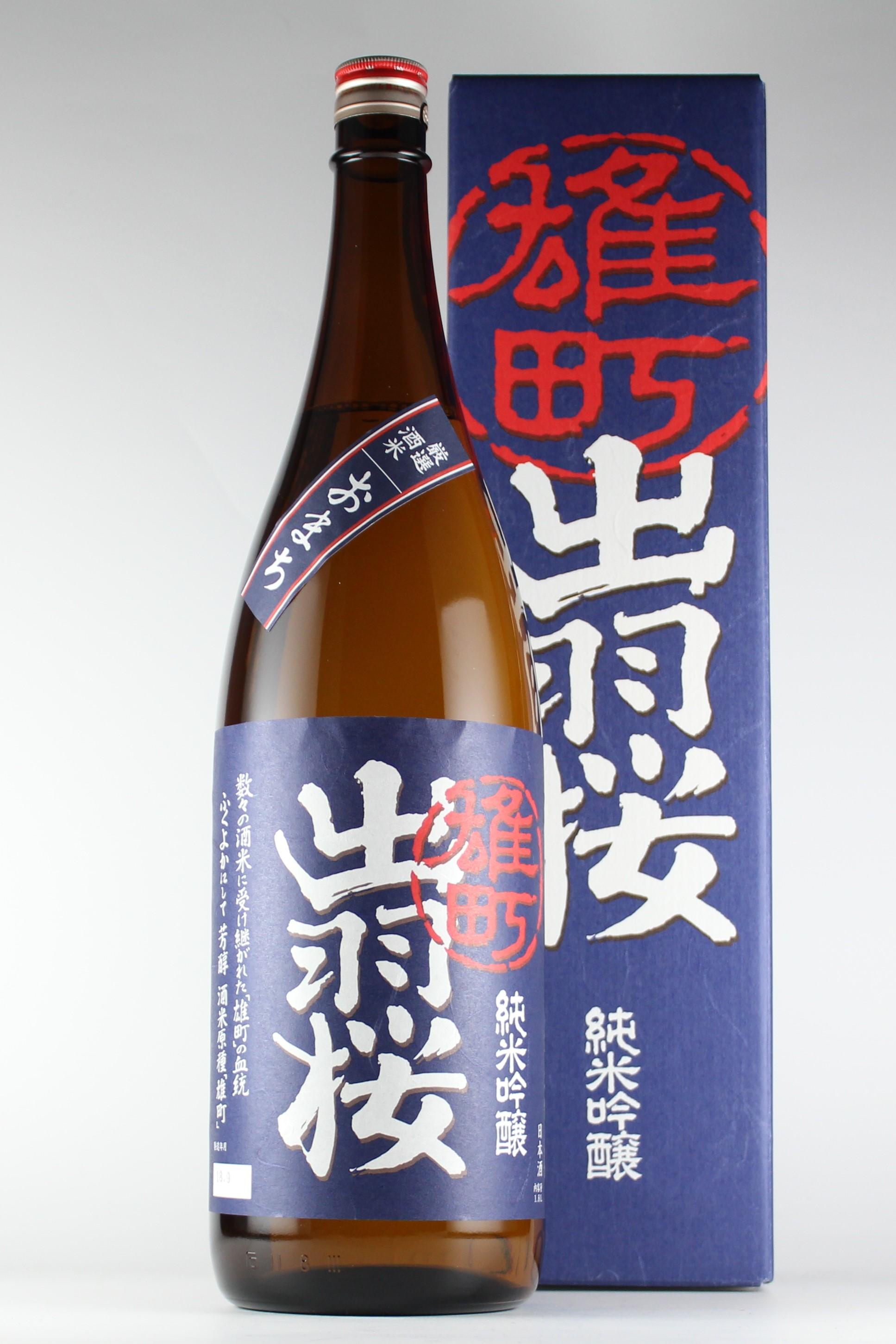 出羽桜2020 純米吟醸 雄町 1800ml 【山形/出羽桜酒造】