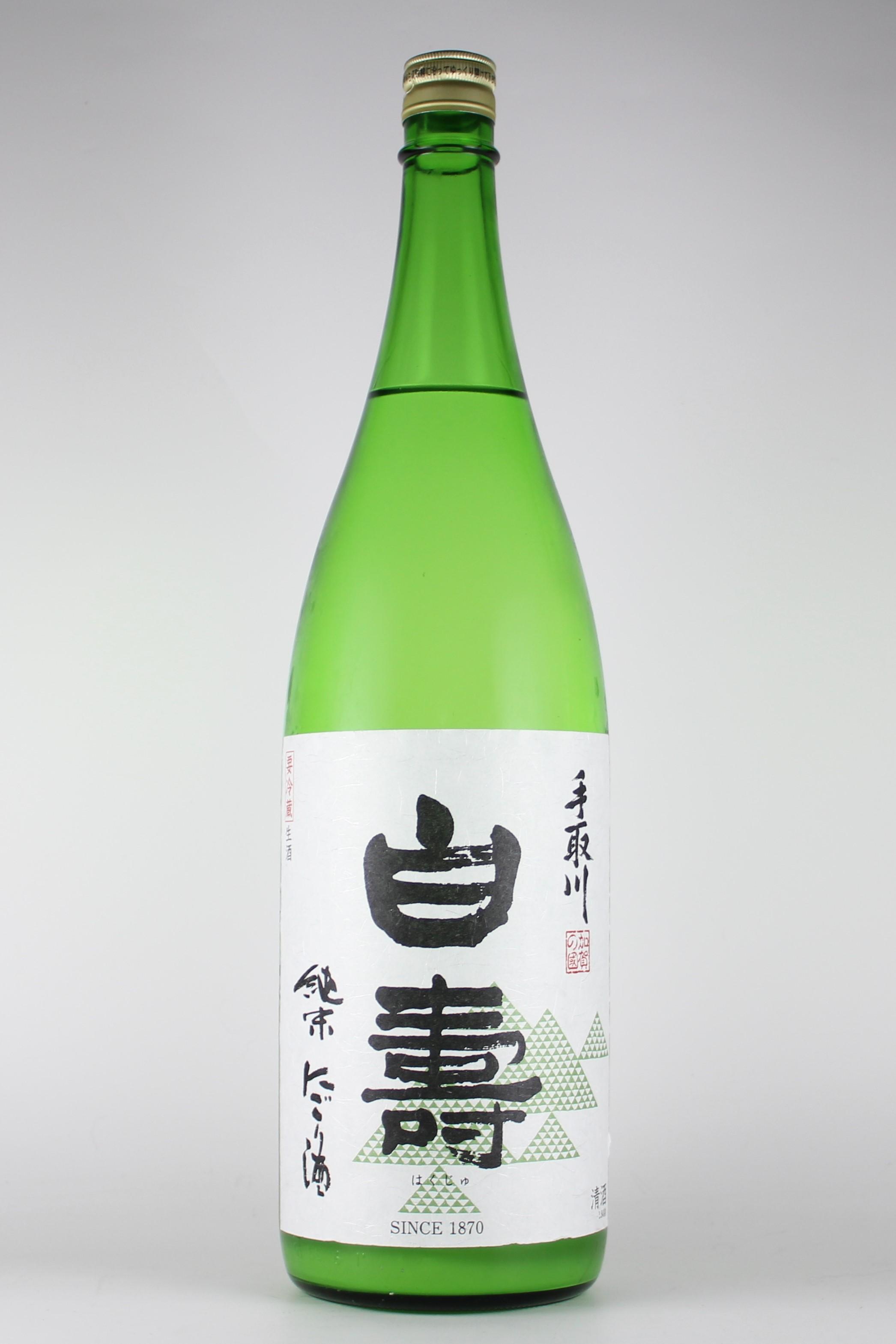 手取川 白壽 純米活性にごり 1800ml 【石川/吉田酒造店】