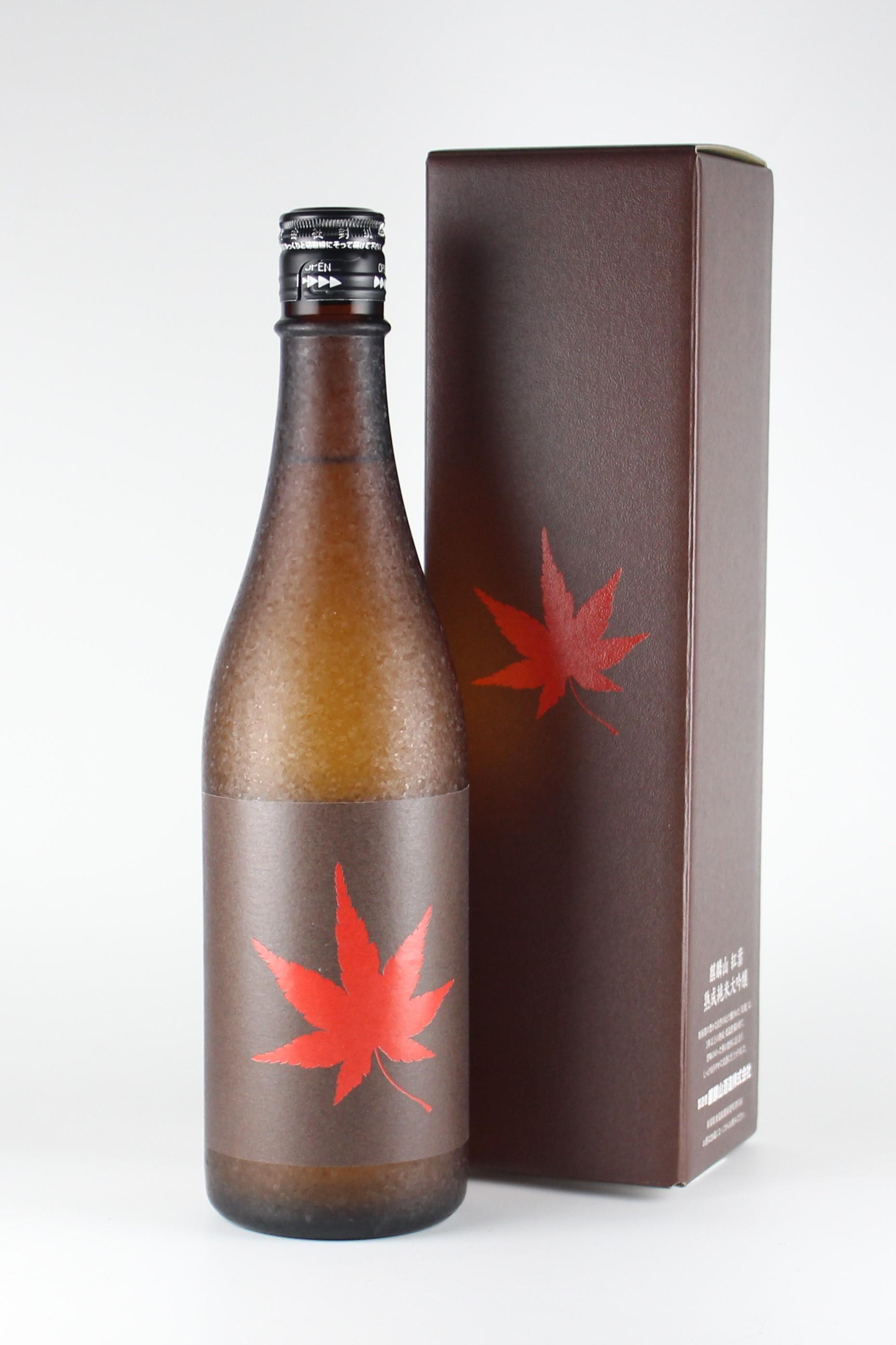 麒麟山 紅葉 長期熟成純米大吟醸 越淡麗 720ml 【新潟/麒麟山酒造】