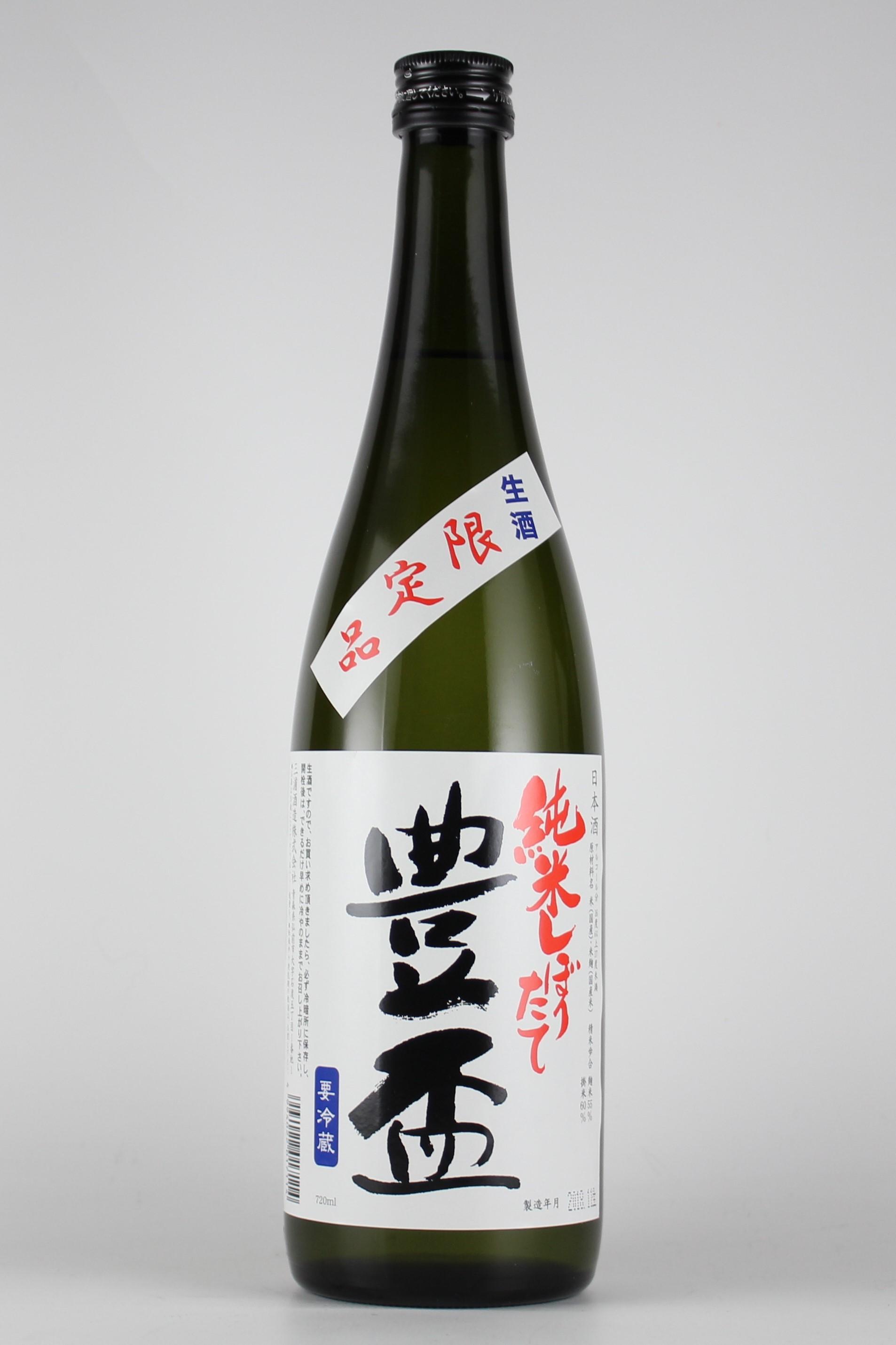 豊盃2019 純米しぼりたて無濾過生原酒 720ml 【青森/三浦酒造】