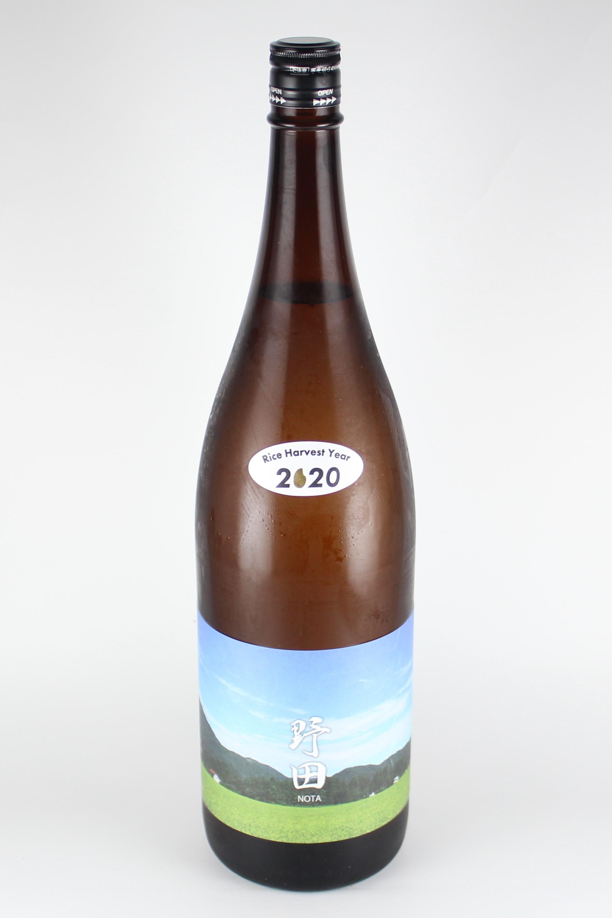 あべ 圃場別シリーズ 野田 1800ml 【新潟/阿部酒造】2020収穫米