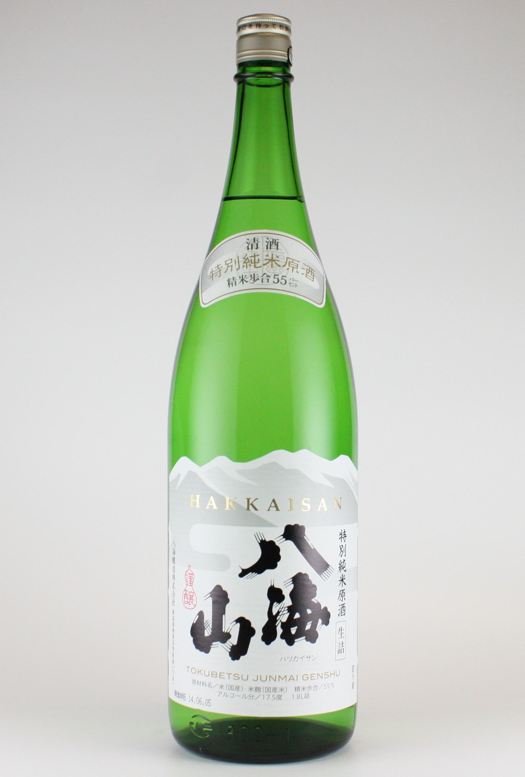 八海山2014 特別純米生詰原酒 1800ml 【新潟/八海醸造】