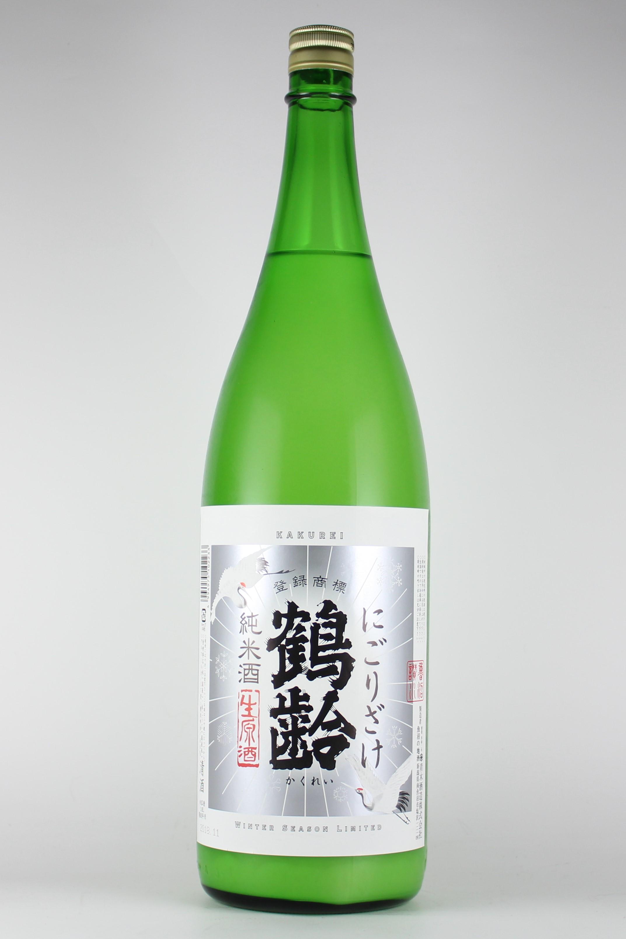 鶴齢 純米活性にごり 1800ml 【新潟/青木酒造】