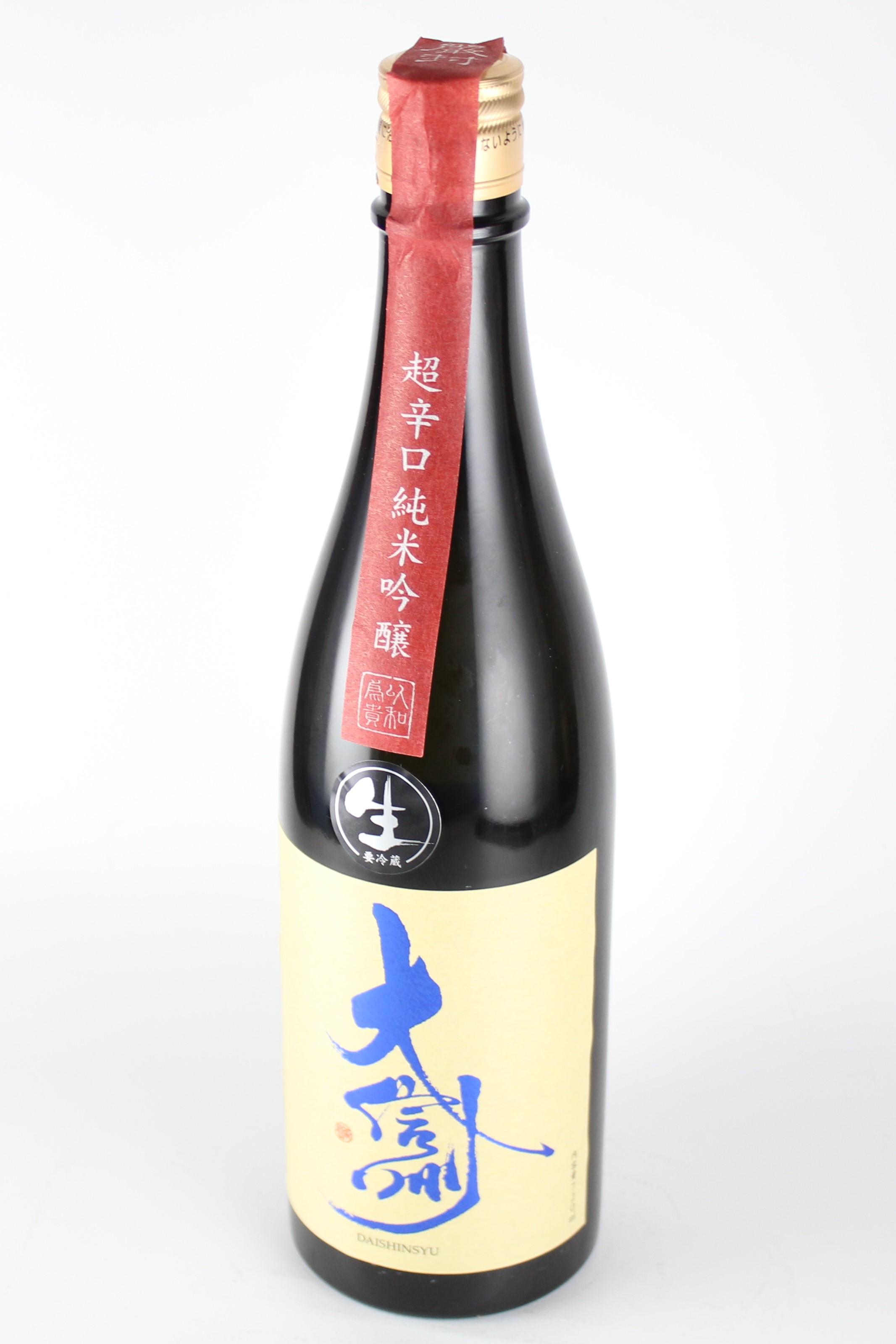 大信州 超辛口純米吟醸無濾過生原酒 720ml 【長野/大信州酒造】