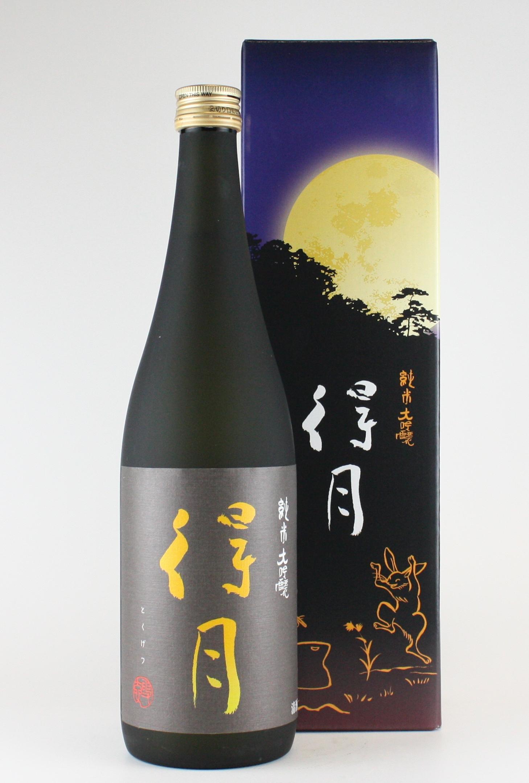 得月2019 純米大吟醸 720ml 【新潟/朝日酒造】
