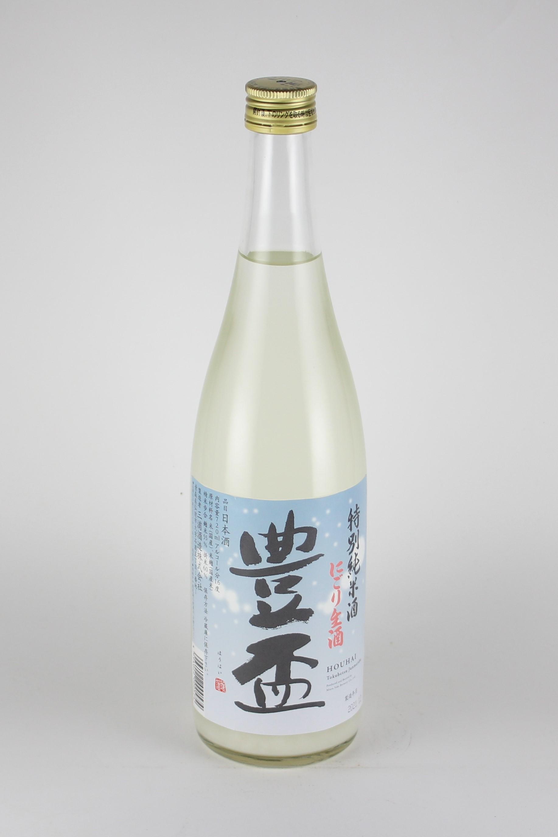 豊醇無盡たかちよ 桃ラベル 純米無濾過無調整生原酒 KASUMIかすみ酒 720ml 【新潟/高千代酒造】