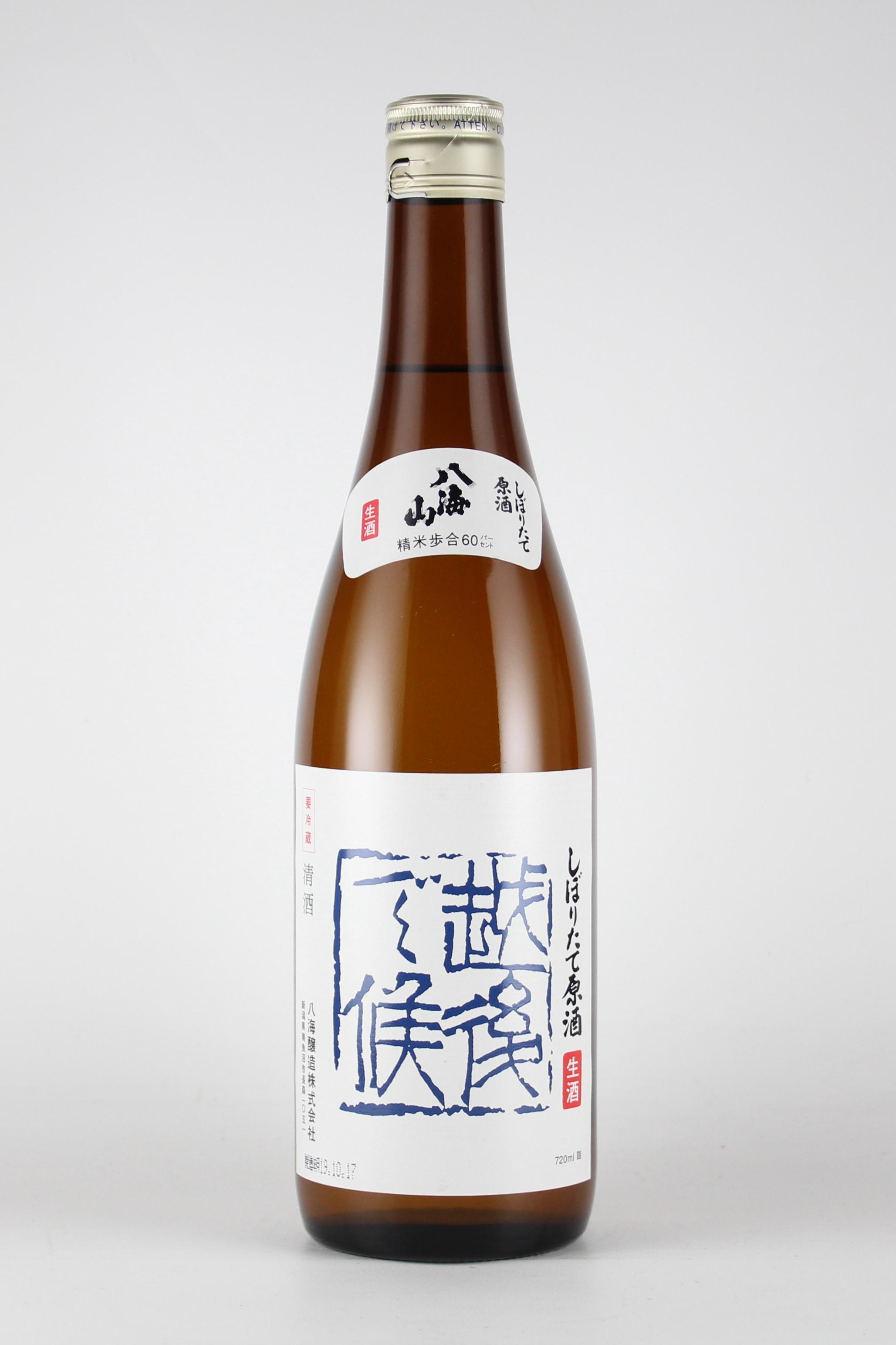 八海山2019 越後で候 青越後 しぼりたて生原酒 720ml 【新潟/八海醸造】