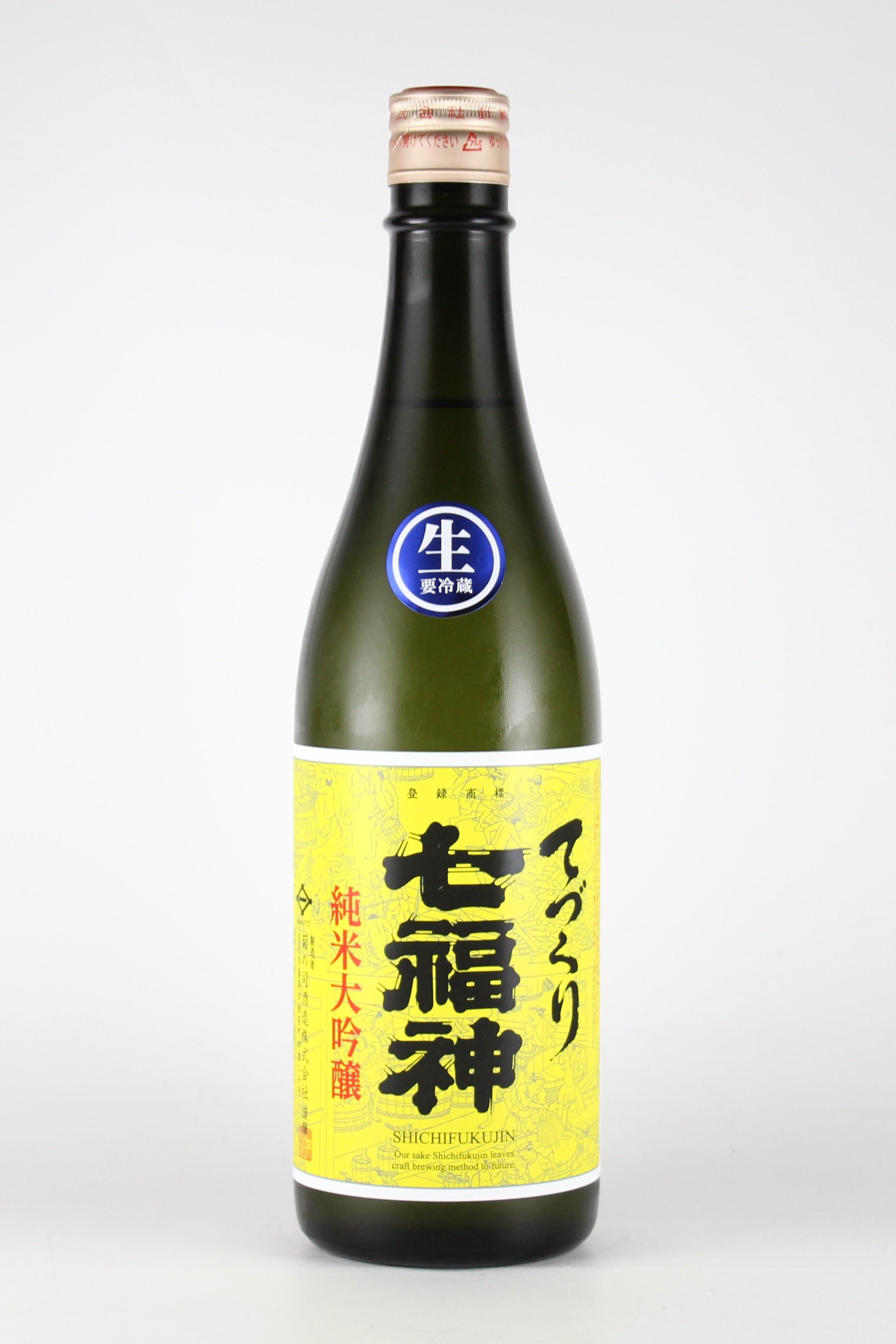 七福神 てづくり純米大吟醸生原酒 720ml 【岩手/菊の司酒造】