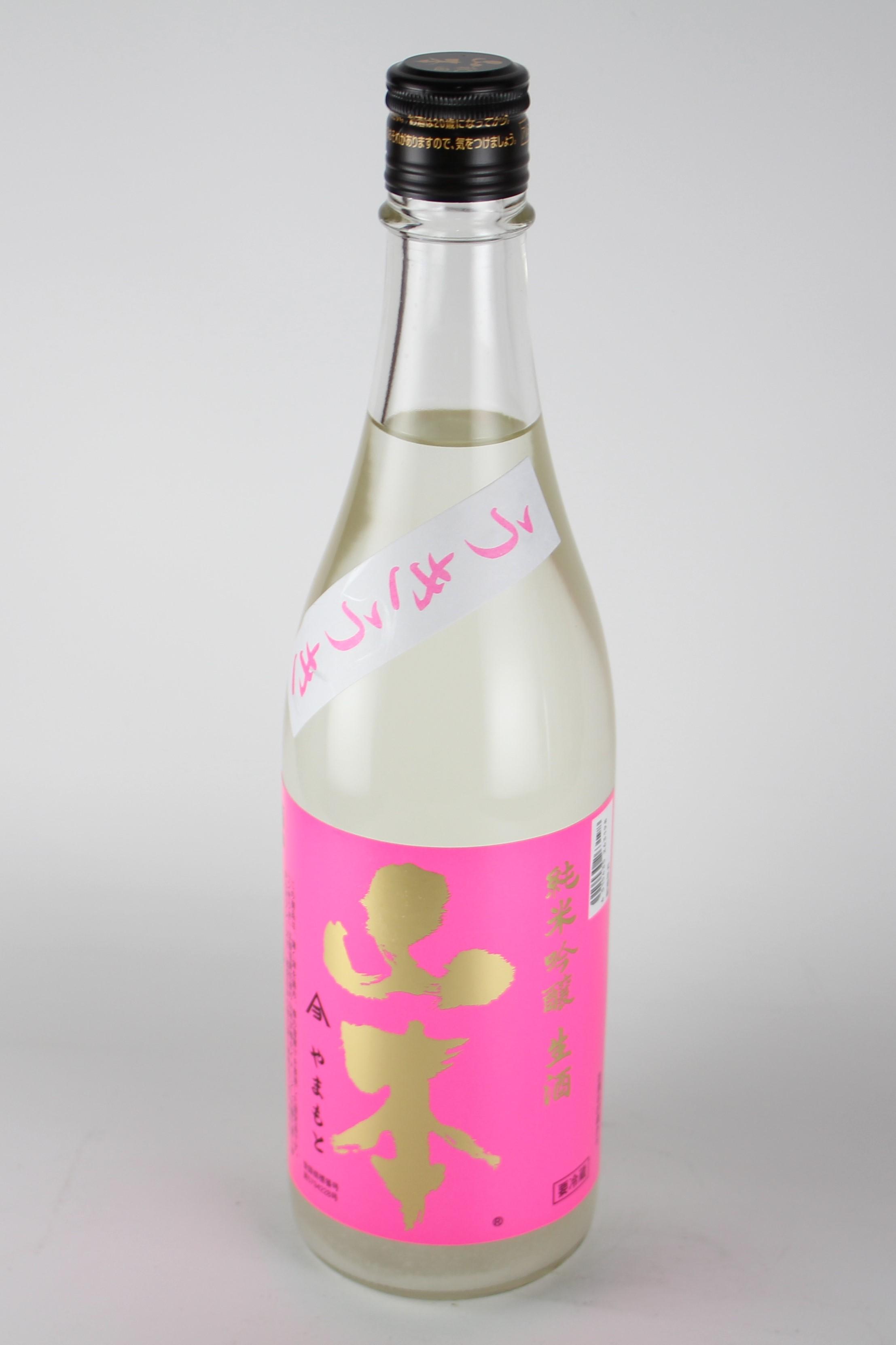 白瀑 山本うきうき 純米吟醸うすにごり生酒 720ml 【秋田/山本合名】