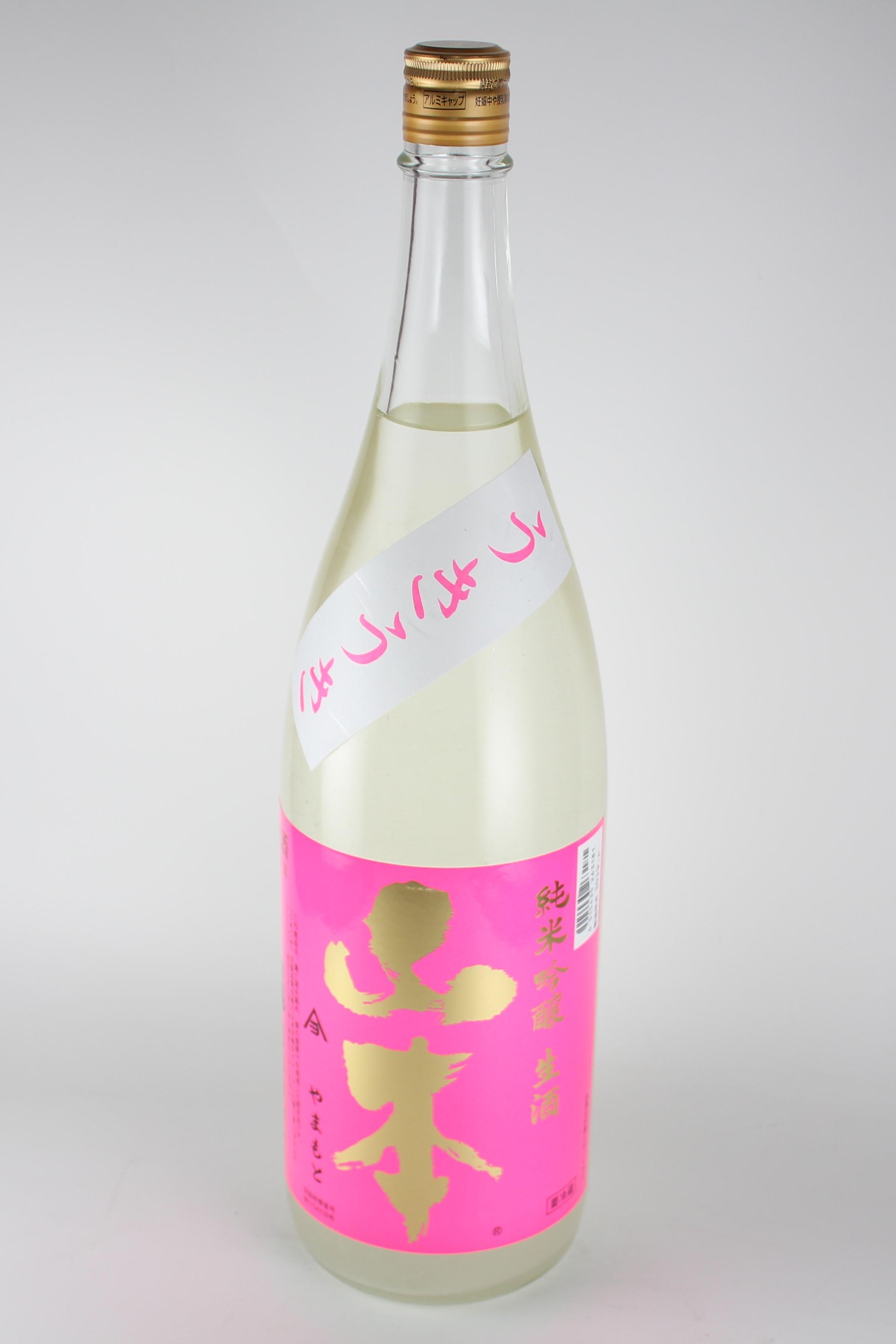 山本うきうき 純米吟醸うすにごり生酒 1800ml 【秋田/山本合名】