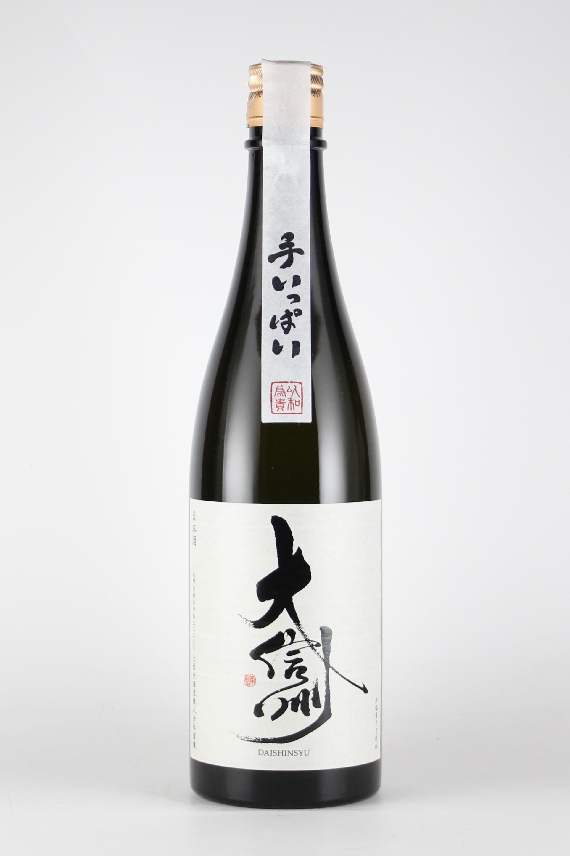 大信州 手いっぱい 純米大吟醸無濾過原酒 720ml 【長野/大信州酒造】