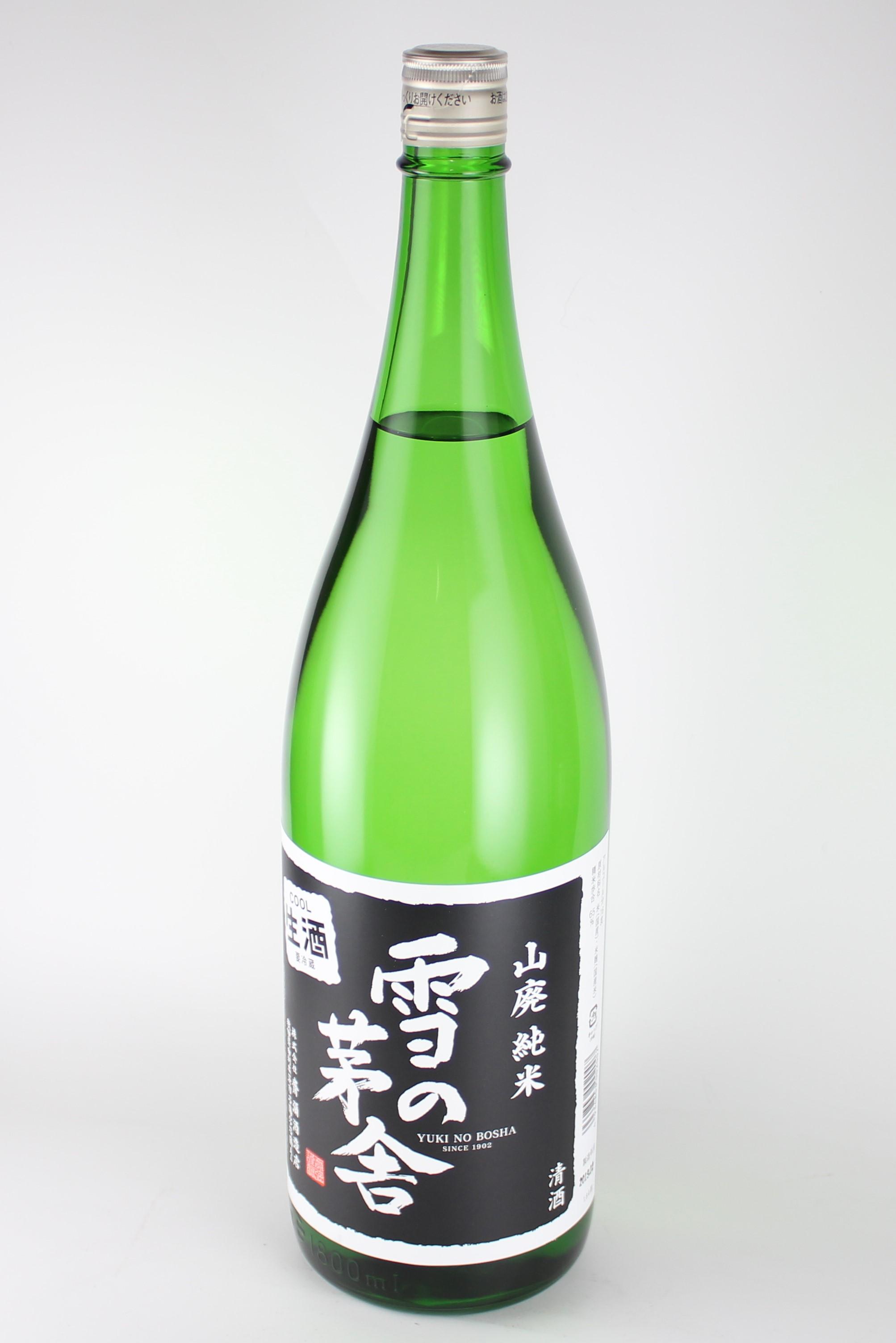 雪の茅舎 山廃純米しぼりたて生酒 1800ml 【秋田/齋彌酒造店】
