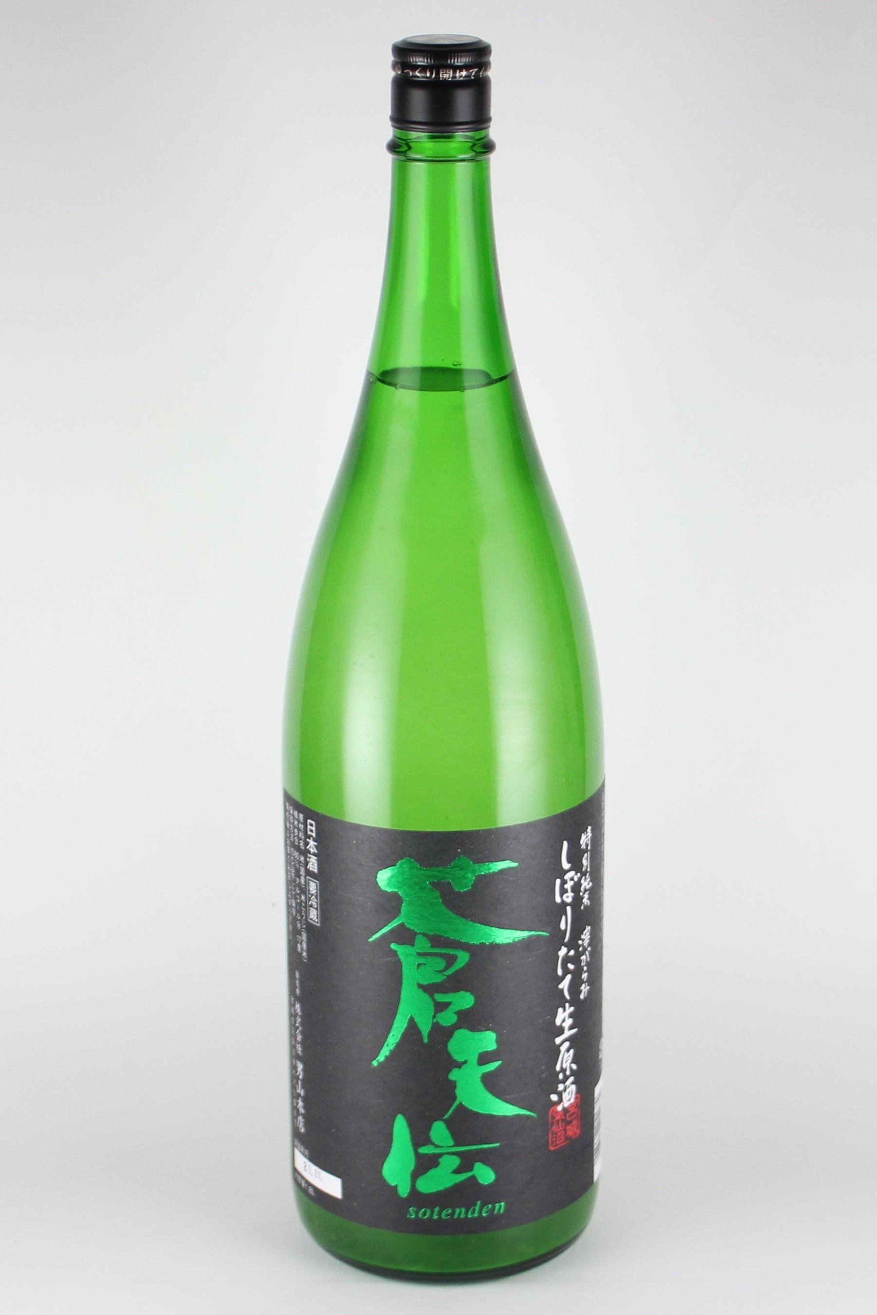 あべ ピンク2019 純米吟醸無濾過生原酒うすにごり たかね錦55 720ml 【新潟/阿部酒造】2017醸造年度