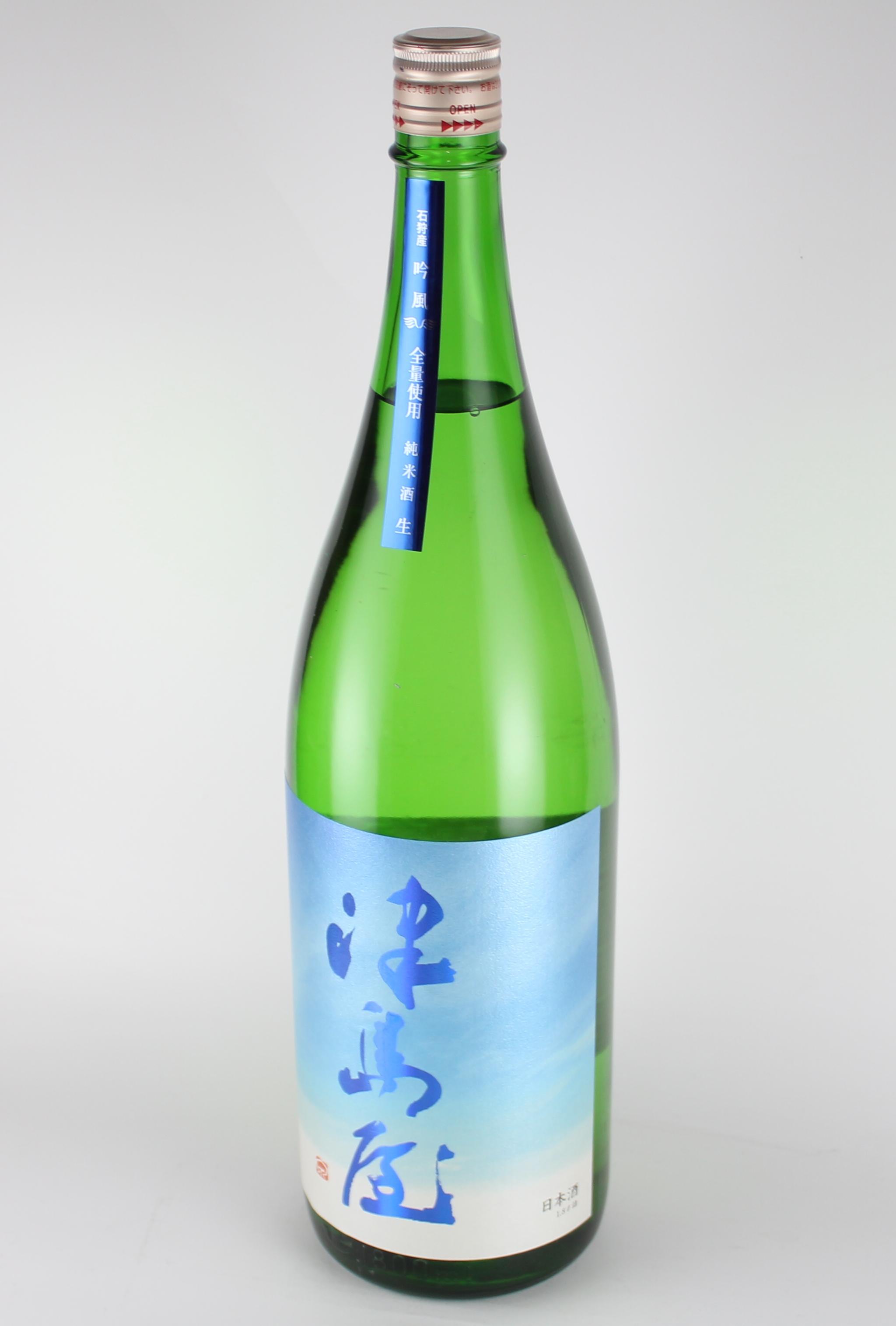 津島屋 純米無濾過生原酒 吟風 1800ml 【岐阜/御代桜醸造】2017醸造年度