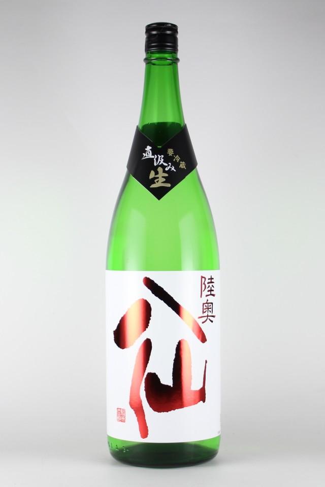陸奥八仙 赤ラベル 直汲み 特別純米無濾過生原酒 1800ml 【青森/八戸酒造】