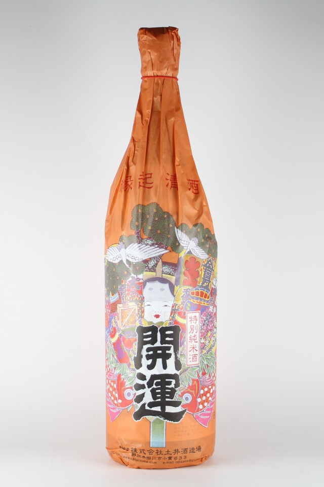 開運 特別純米 1800ml 【静岡/土井酒造場】
