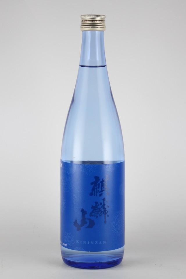 麒麟山2019 夏酒 限定吟醸 720ml 【新潟/麒麟山酒造】2018(平成30)醸造年度