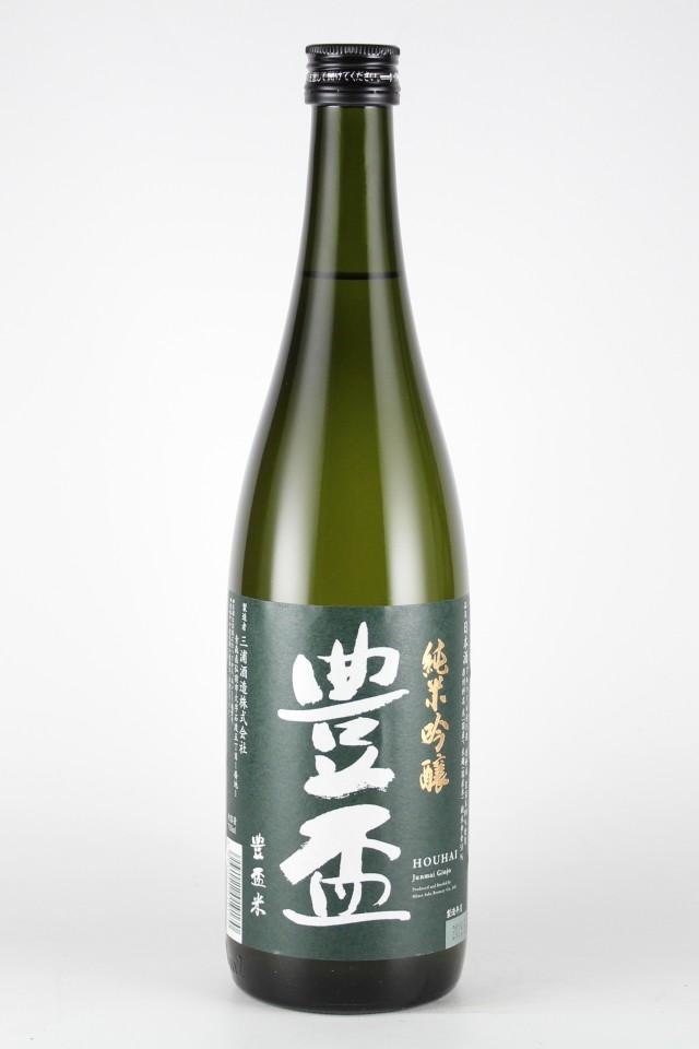 豊盃 純米吟醸 豊盃米 720ml 【青森/三浦酒造】