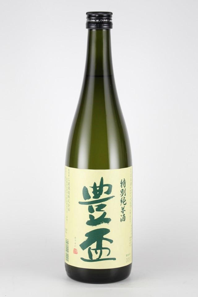 豊盃 特別純米 豊盃米 720ml 【青森/三浦酒造】