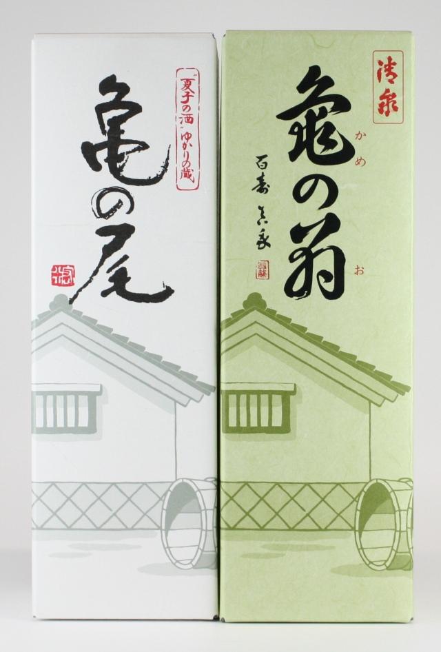 清泉飲み比べセット『「清泉/亀の翁」純米大吟醸+「清泉/亀の尾」大吟醸生貯蔵 (各720ml)』