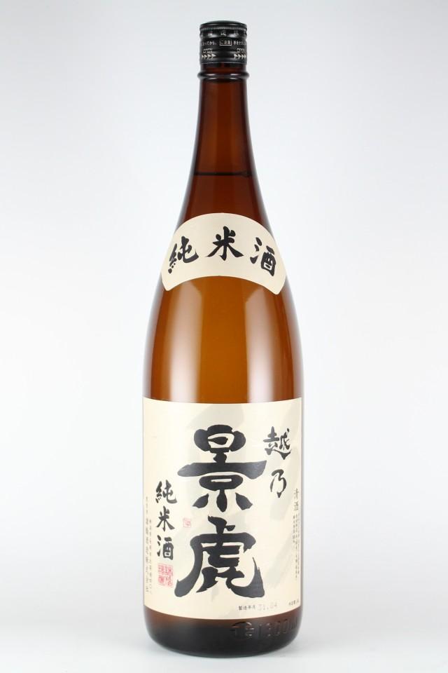 越乃景虎 純米 1800ml 【新潟/諸橋酒造】
