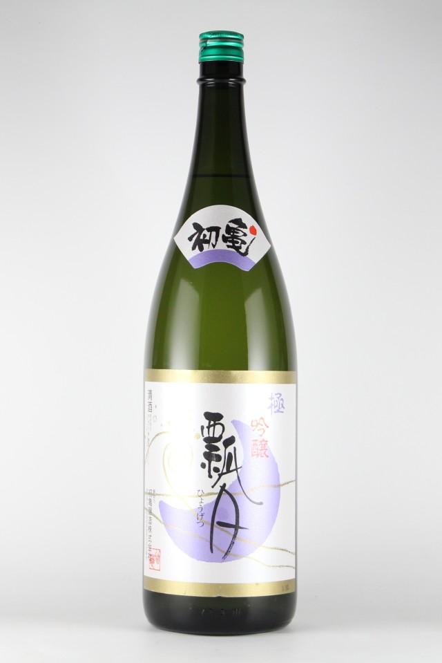 初亀1993 瓢月 極吟醸 1.8L 【静岡/初亀醸造】1992(平成4)醸造年度