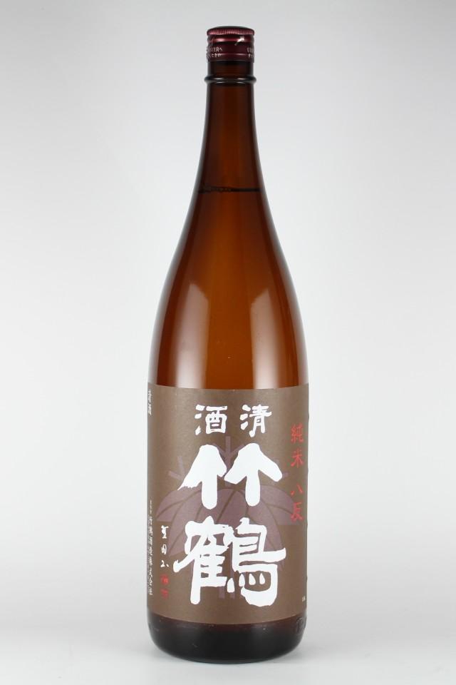 竹鶴 純米 八反 1800ml 【広島/竹鶴酒造】平成27醸造年度