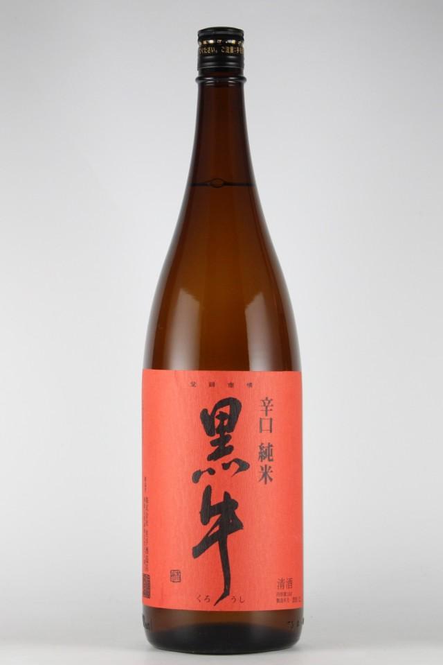 黒牛 辛口純米 1800ml 【和歌山/名手酒造店】料飲店様専用商材