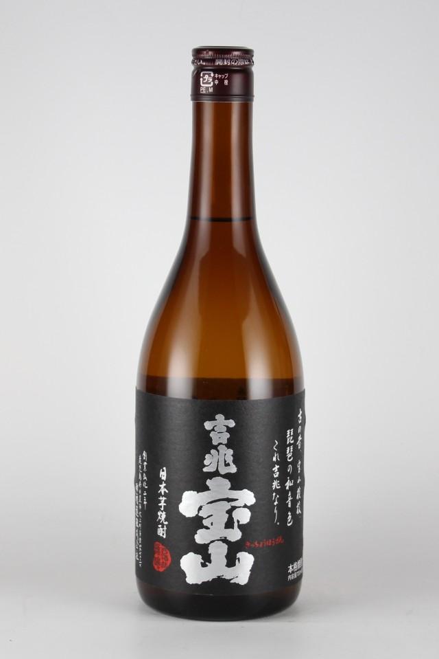 吉兆宝山 25度 720ml 【鹿児島/西酒造】