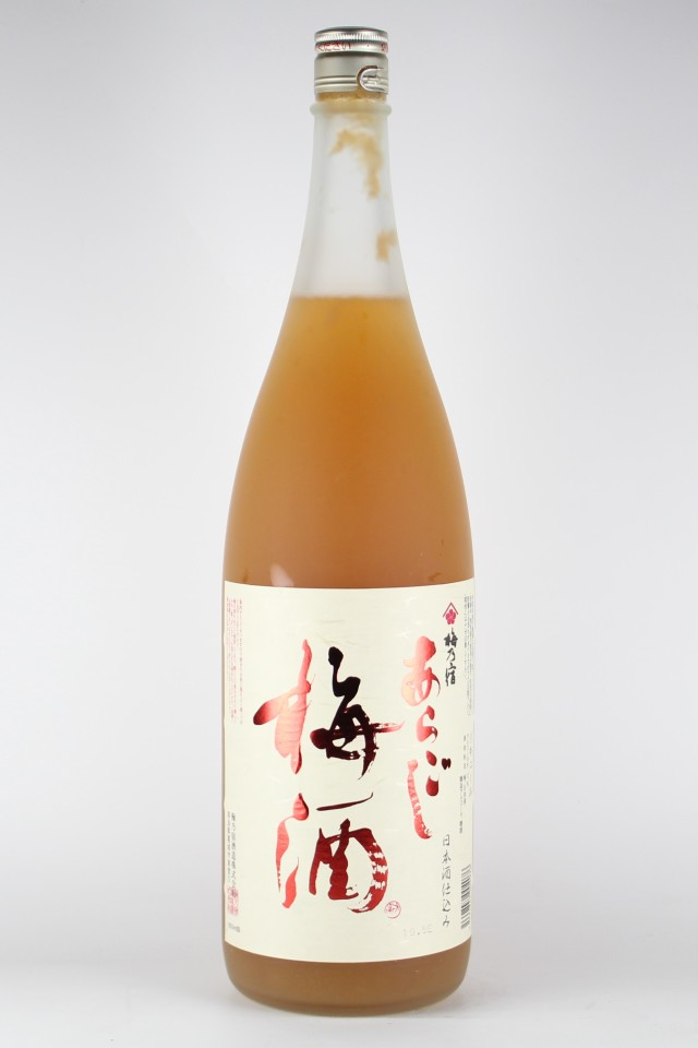 梅乃宿 あらごし梅酒 (1800ml)【奈良/梅乃宿酒造】