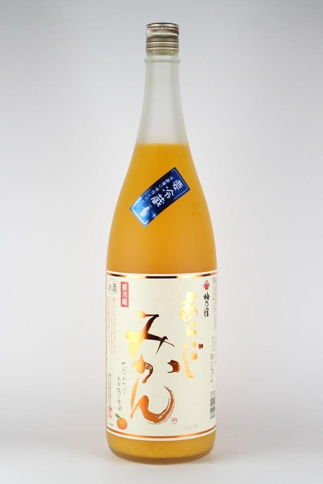 梅乃宿 あらごしみかん 1800ml 【奈良/梅乃宿酒造】