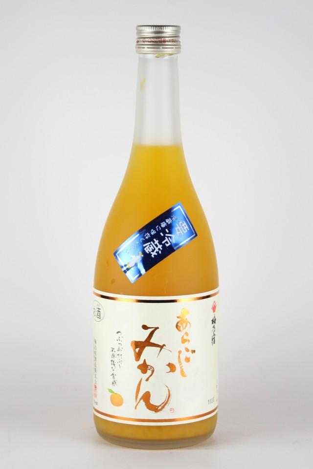梅乃宿 あらごしみかん 720ml 【奈良/梅乃宿酒造】