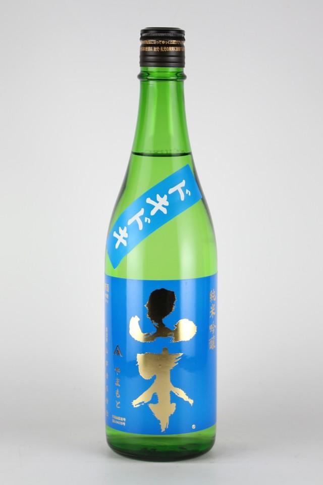 白瀑 山本 ドキドキ純米吟醸 720ml 【秋田/山本合名】