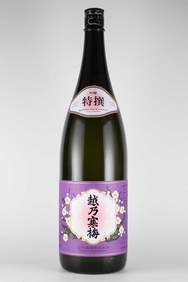 越乃寒梅 特撰吟醸 山田錦 1800ml 【新潟/石本酒造】