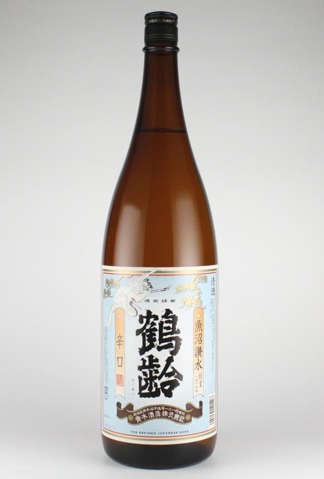 鶴齢 辛口 1800ml 【新潟/青木酒造】