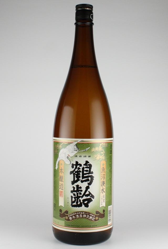 鶴齢 本醸造 1800ml 【新潟/青木酒造】