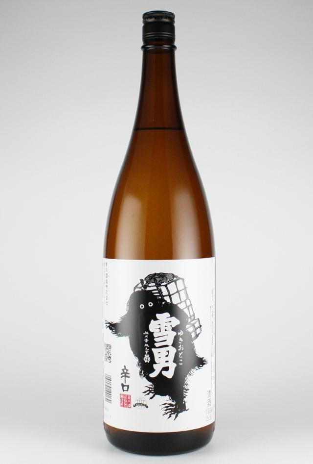 雪男 辛口 1800ml 【新潟/青木酒造】