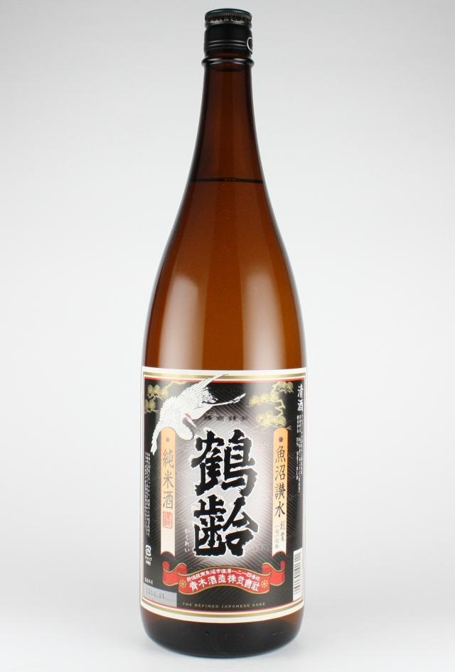 鶴齢 純米 1800ml 【新潟/青木酒造】