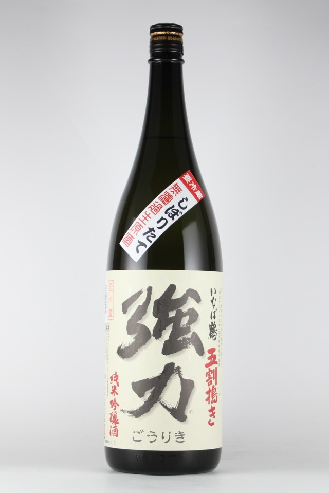 いなば鶴2020 五割搗き強力 純米吟醸無濾過生原酒 1800ml 【鳥取/中川酒造】