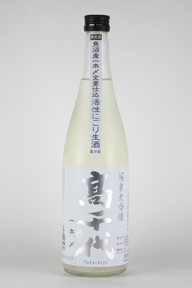 高千代 純米大吟醸 にごり生酒 一本〆 720ml 【新潟/高千代酒造】活性はほとんどありません