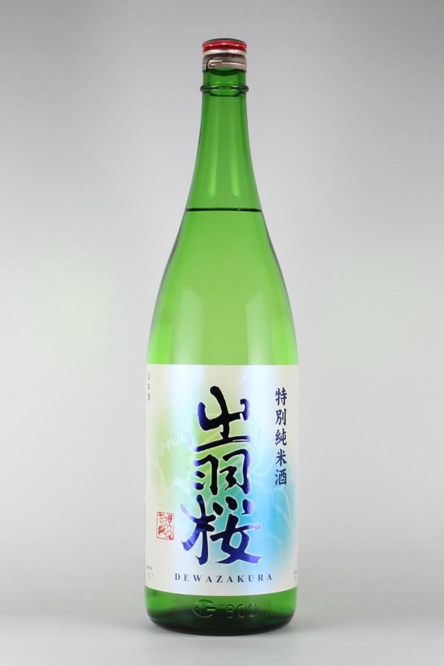出羽桜2019 -honu- 特別純米 1800ml 【山形/出羽桜酒造】