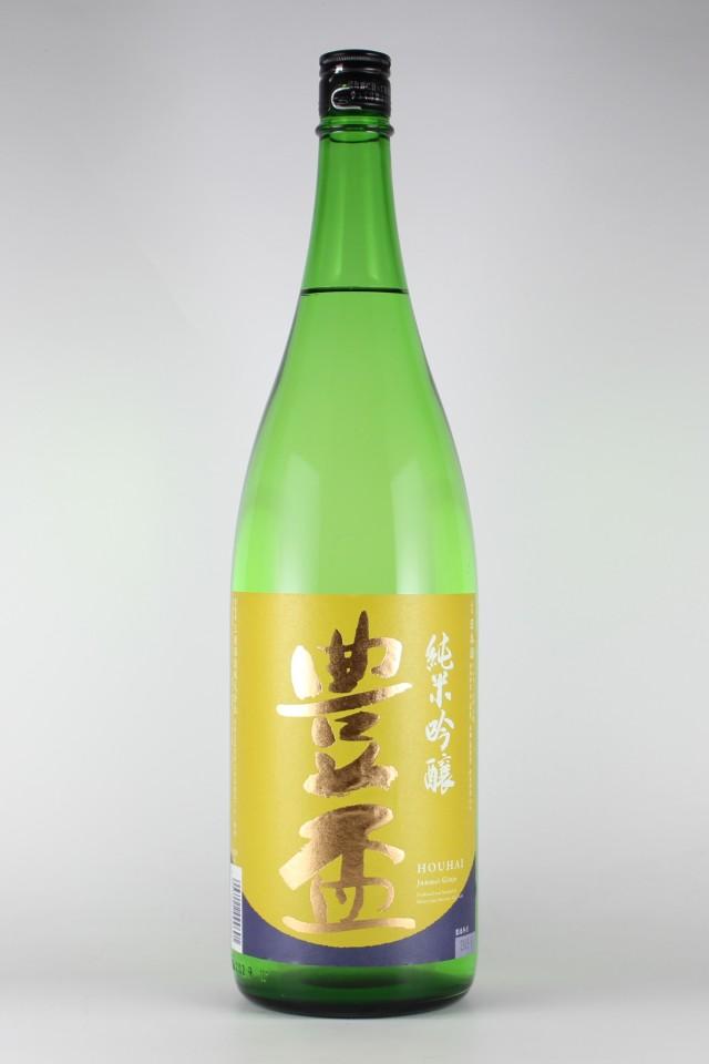 豊盃 月秋 純米吟醸 1800ml 【青森/三浦酒造】
