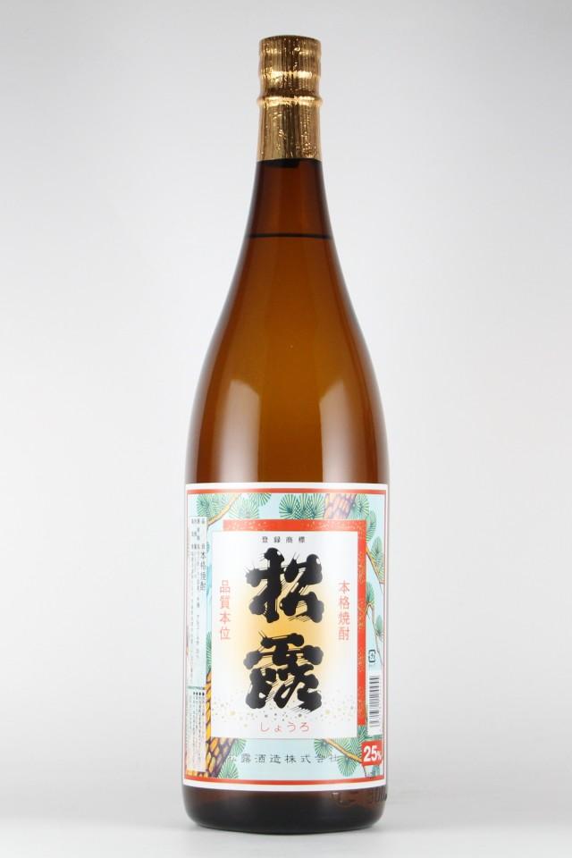 芋焼酎 松露 25度 1800ml 【宮崎/松露酒造】