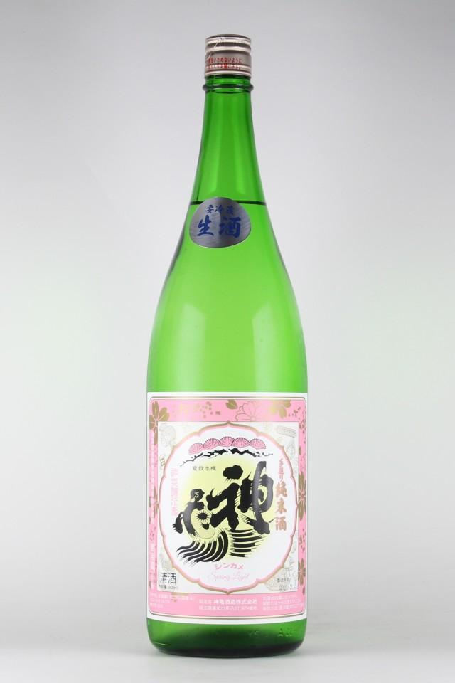 神亀 ピンク Spring Light 純米生酒 1800ml 【埼玉/神亀酒造】