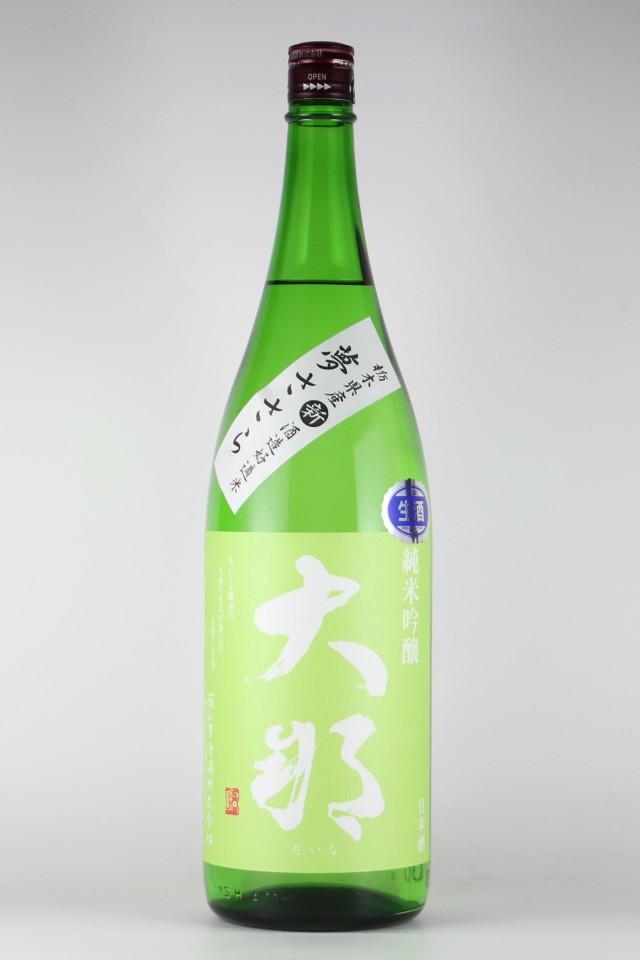 大那 純米吟醸生酒 夢ささら 1800ml 【栃木/菊の里酒造】蔵出限定600本