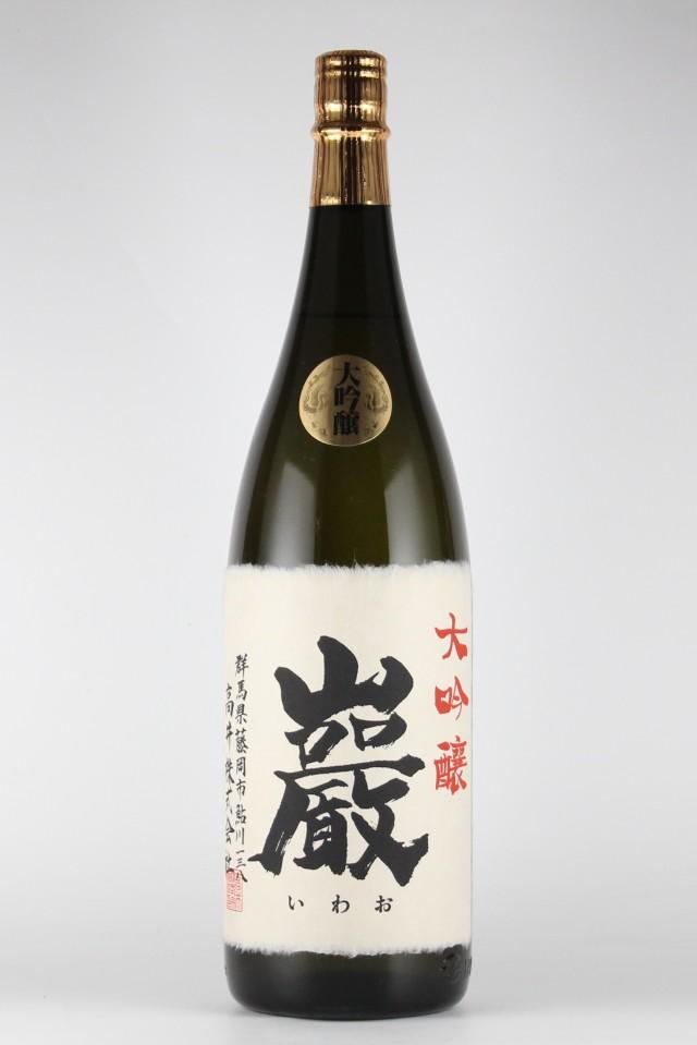 巖2008 大吟醸 山田錦40 1800ml 【群馬/高井】2007(平成17)醸造年度